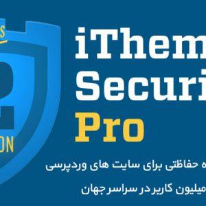 تصویر افزونه امنیتی iThemes Security Pro
