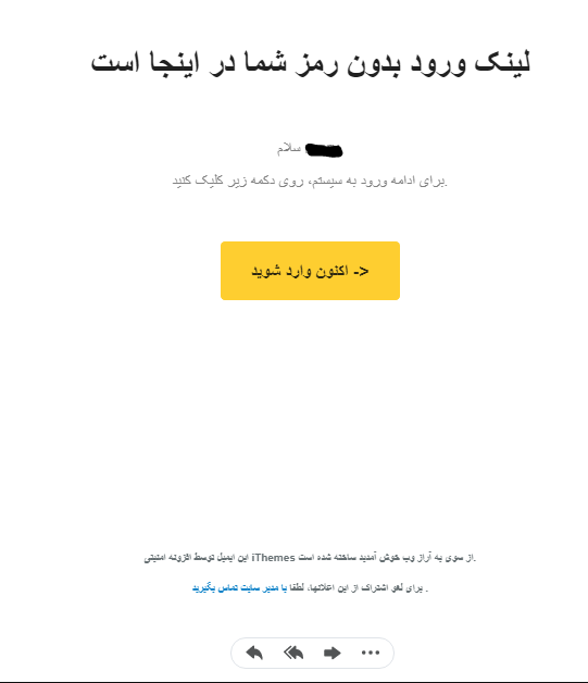 iThemes Security login